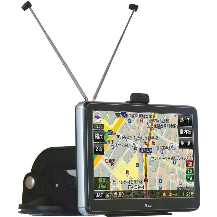 SPIRIX 7インチ フルセグ ポータブル ナビ カーナビ バックカメラ入力対応 2019年最新地図データー 地図更新無料 最新|ysy|02