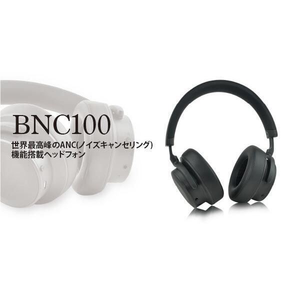 RWC ANC対応 Bluetooth ヘッドホン アクティブ ノイズキャンセリング ハイレゾ級音質 BNC100 ysy