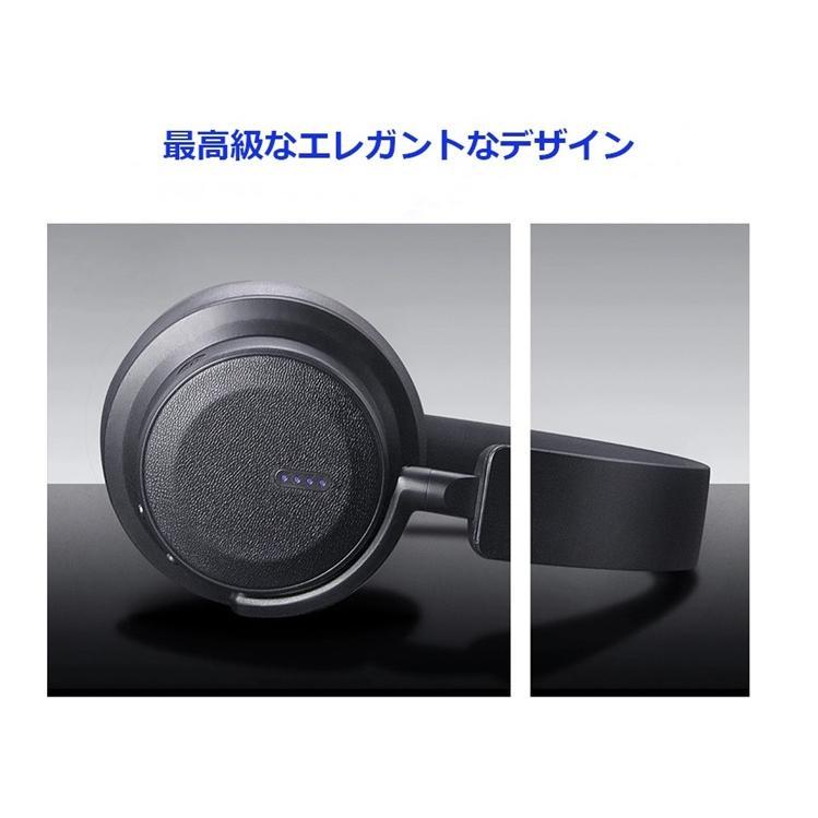 RWC ANC対応 Bluetooth ヘッドホン アクティブ ノイズキャンセリング ハイレゾ級音質 BNC100 ysy 04