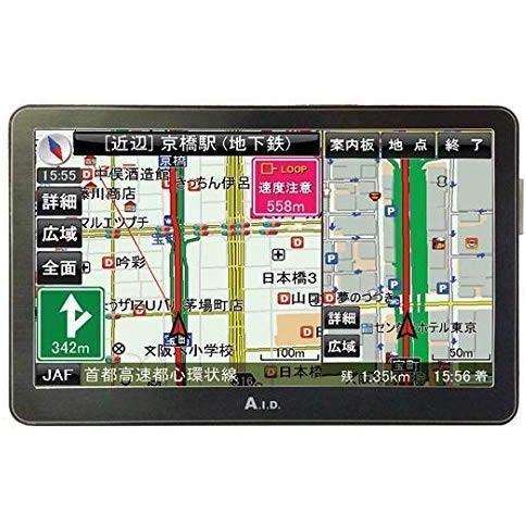 SPIRIX 7インチ ポータブルナビ GPS 3電源  2019年 最新地図データー対応 地図更新無料 オービス|ysy|03