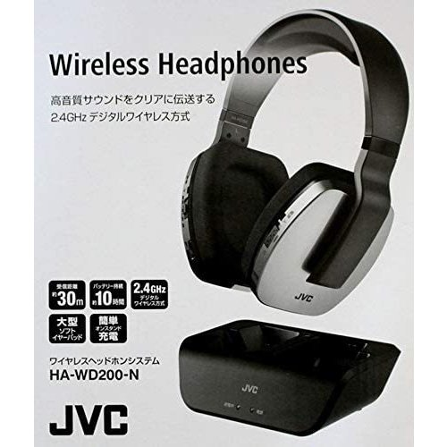 JVC ワイヤレス ヘッドホンシステム  テレビ用 受信距離約30m オンスタンド充電 ソフトイヤーパッド HA-WD200N シャンパンゴールド ysy 02