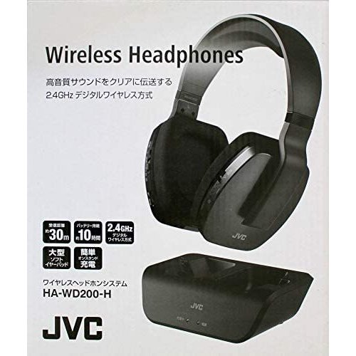 JVC ワイヤレス ヘッドホンシステム  テレビ用 受信距離約30m オンスタンド充電 ソフトイヤーパッド HA-WD200-H メタリックグレー|ysy|05