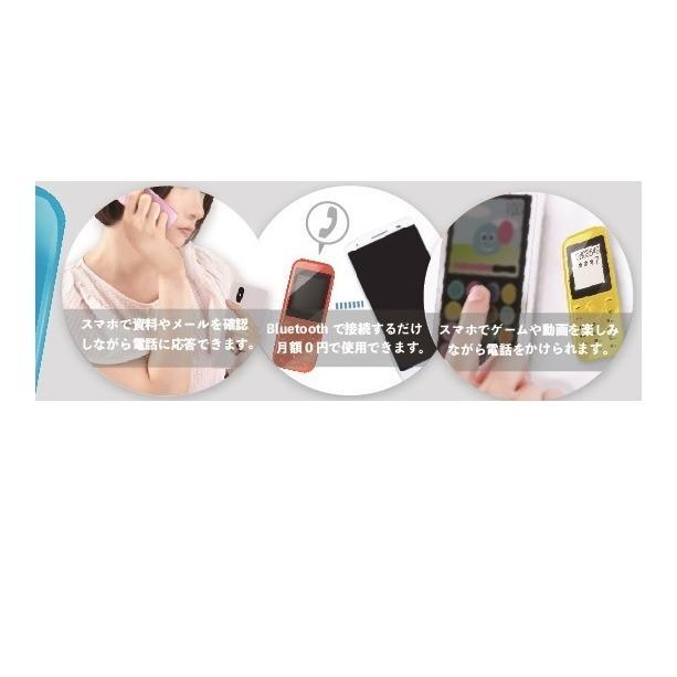 スマホ子機 Bluetooth接続 mini R phone 2 FMラジオ 音楽 動画 再生 多機能 接続マーク取得済 ライトブルー ysy 05