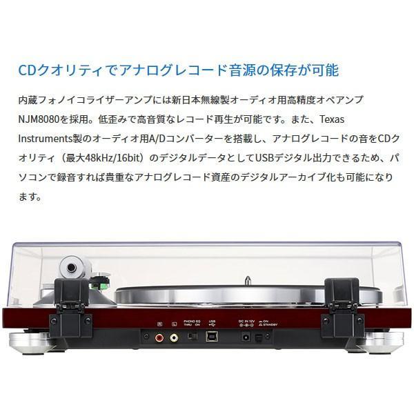 TEAC ティアック  レコードプレーヤー フォノアンプ内蔵 アナログターンテーブル チェリー TN-350-CH ysy 03
