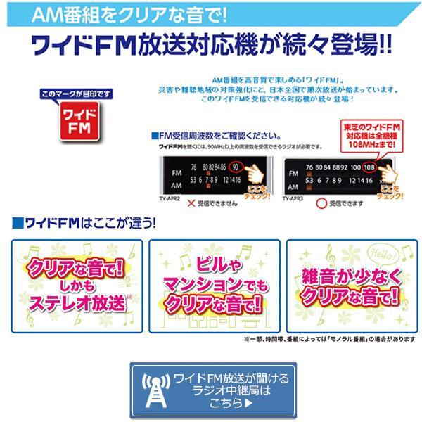展示品のため格安 送料無料 TOSHIBA 東芝 ラジカセ SD/USB/CDラジオ TY-CWX85-W ホワイト|ysy|05
