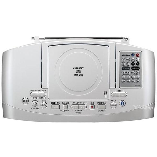 展示品のため格安 送料無料 TOSHIBA 東芝 ラジカセ SD/USB/CDラジオ TY-CWX85-W ホワイト|ysy|06