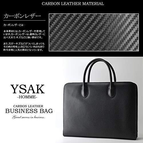 YSAK カーボンレザー ビジネスバック カバン メンズ 本革 大容量 高級 A4サイズ PC収納 イタリアンレザー ysy