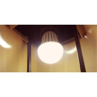 LED電球 調光器対応/暖色/700lm/7w 1個から3個まで ytaodirect 03
