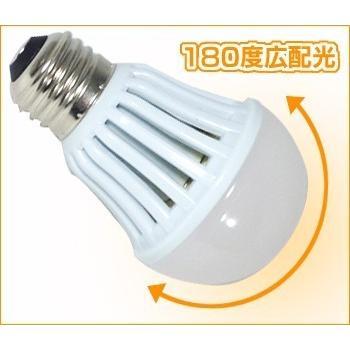 LED電球 調光器対応/暖色/700lm/7w 1個から3個まで ytaodirect 04