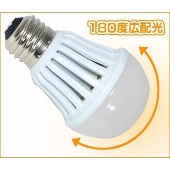 LED電球  調光器対応/暖色/700lm/7w  6個以上12個まで 送料無料 ytaodirect 04
