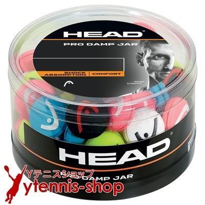 ヘッド(HEAD) プロダンプ ダンプナー70個セット アソートカラー 振動止め テニスラケット