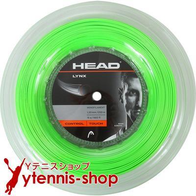 【正規取扱店】 ヘッド(HEAD) リンクス(LYNX) グリーン グリーン リンクス(LYNX) 1.30mm 200mロール/1.25mm 200mロール ポリエステルストリングス, Happy×Hunter:86d1b1ab --- airmodconsu.dominiotemporario.com