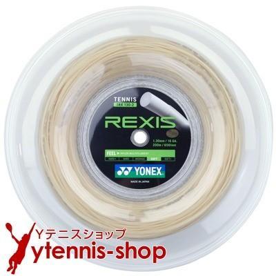 ヨネックス(YONEX) レクシス(REXIS) ナチュラルカラー 1.30mm/1.25mm 200mロール ナイロンストリングス