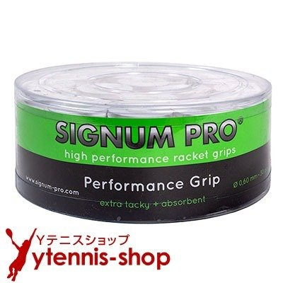 Signum Pro Performance Grip Overgrip Pack of 30 Green One Size