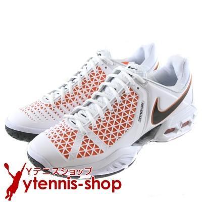 海外並行輸入正規品 最安値挑戦中 ネコポス ナイキ(Nike) ネコポス ナダル 最安値挑戦中 ナイキ(Nike) USオープン着用 エアマックス ブリーズケージ2 USオープン限定モデル, ヒカタマチ:a17d36cd --- airmodconsu.dominiotemporario.com