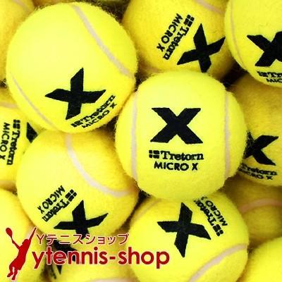 最安値挑戦中 ネコポス不可 トレトン(Tretorn) マイクロエックス micro X ノンプレッシャー テニスボール 36個セット イエロー×イエロー