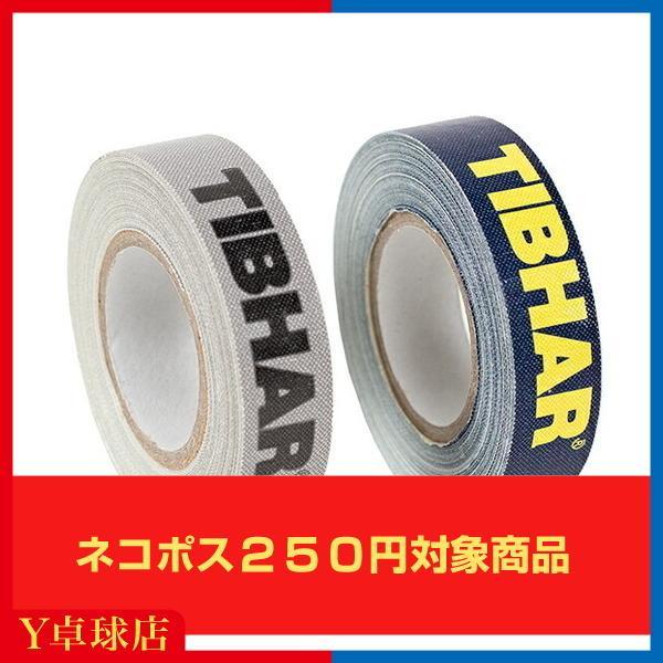 約10本分 日本未発売商品 ティバー TIBHAR エッジテープ M便 クラシック 開店祝い 12 1 本物◆ 12mm×5m