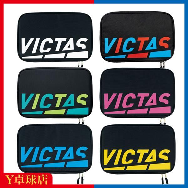 最安値挑戦中 全国一律送料無料 ヴィクタス VICTAS プレイ ロゴ ラケットケース イエロー 卓球ラケットケース ターコイズ お値打ち価格で ホットピンク ホワイト