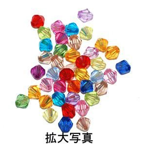 アクリルビーズ ソロバンカット カラーミックス 4mm(100g/4360ヶ)|yu-beads-parts|02
