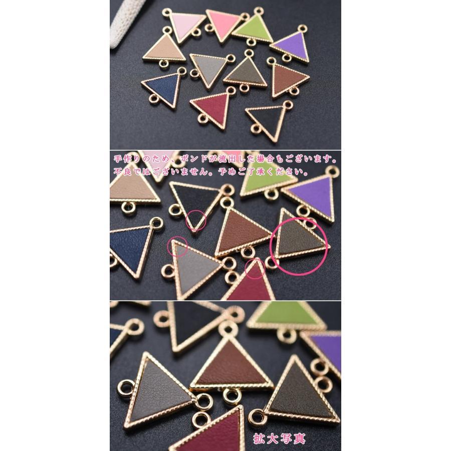 チェーンパーツ チャームパーツ模様入り 2カン付き 三角形革貼り yu-beads-parts 03