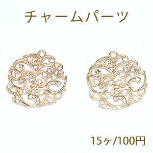 チャームパーツ 透かし丸 20×20mm ゴールド【15ヶ】|yu-beads-parts
