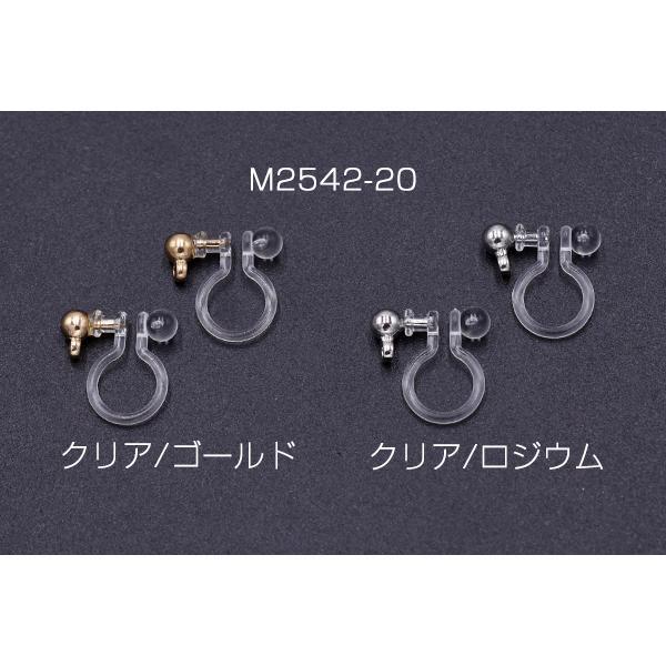 最安値挑戦中!ノンホールピアス 樹脂カン付【20ヶ】|yu-beads-parts|02
