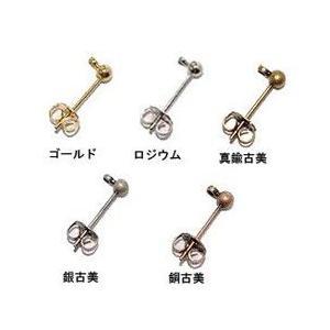 ピアス金具カン付丸玉|yu-beads-parts