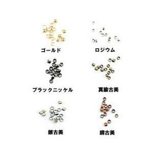 つぶし玉 2mm|yu-beads-parts