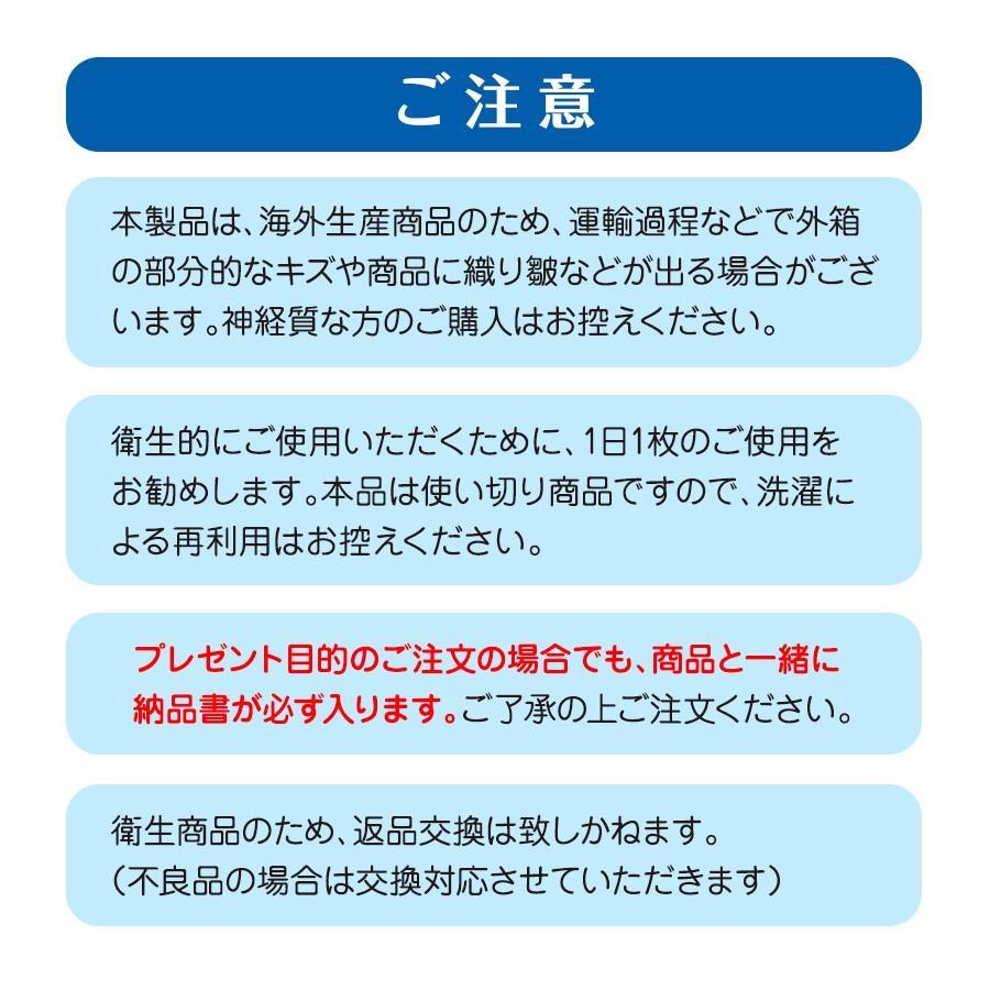 マスク 50枚入り 安い 即納 在庫あり 細菌・花粉・ダスト99%カット  3段プリーツ 不織布マスク yu-kiex 11