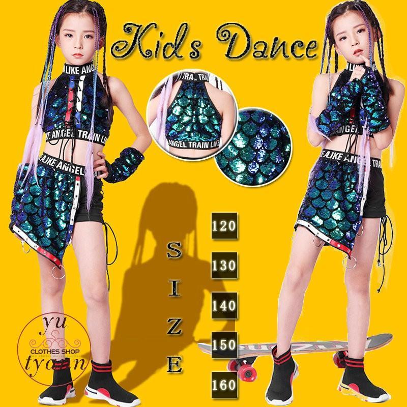 キッズ ダンス衣装 ヒップホップ HIPHOP 子供 キラキラ セットアップ ジャズダンス トップス パンツ 女の子 派手 安い 演出服 ステージ衣装 チア