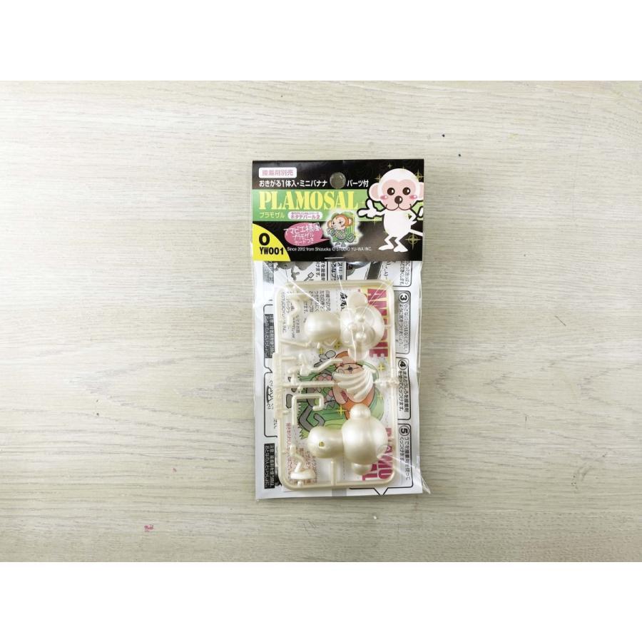 Bコース 万感の999円箱セール【限定企画】|yu-washop|05