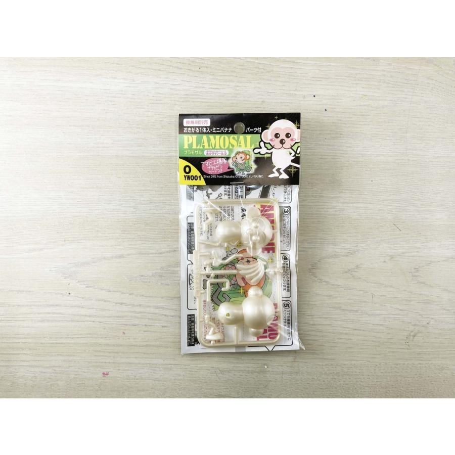 Cコース 万感の999円箱セール【限定企画】|yu-washop|05