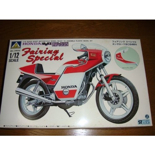 1/12アオシマ ホンダHAWKIII CB400N フェアリングスペシャル