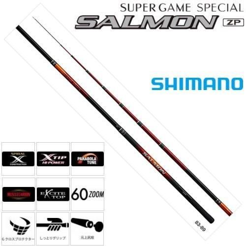 シマノ ロッド スーパーゲームスペシャルサーモンZP 83-89