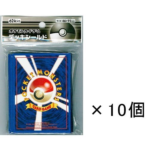 ポケモンカードゲーム デッキシールド 「first design」 10パックセット(62枚入り×10)