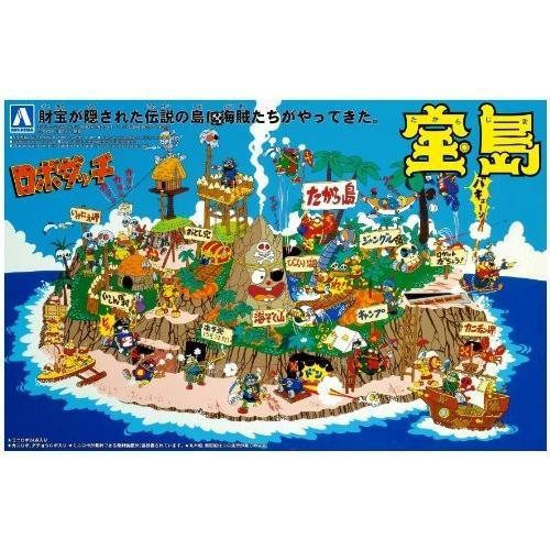 青島文化教材社 ロボダッチ No.03 宝島
