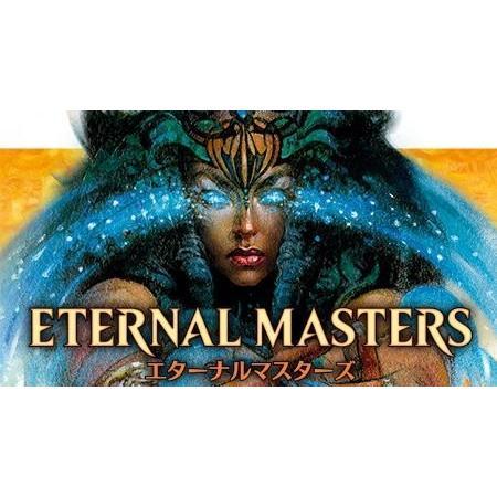 マジック:ザ・ギャザリング エターナルマスターズ ブースターパック(日本語版)24パック入りBOX