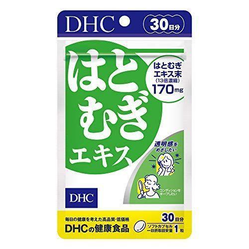 DHC はとむぎエキス 30日分 yu8880