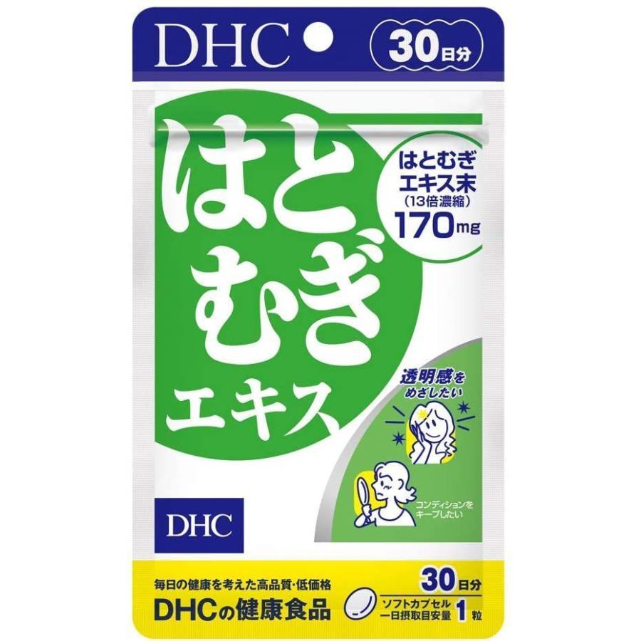 DHC はとむぎエキス 30日分 yu8880 04