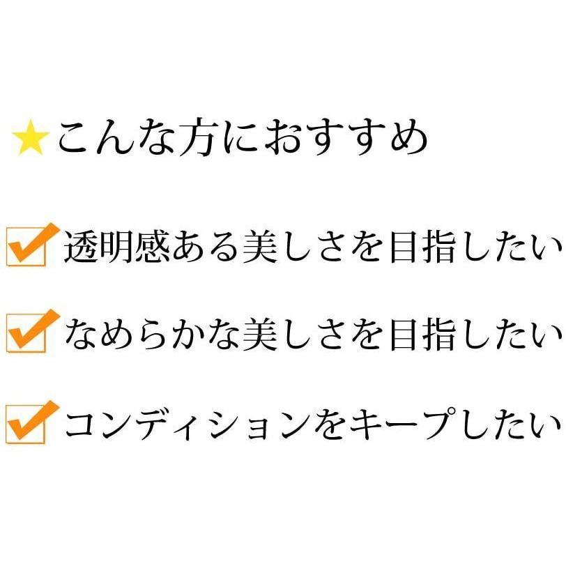 DHC はとむぎエキス 30日分 yu8880 05