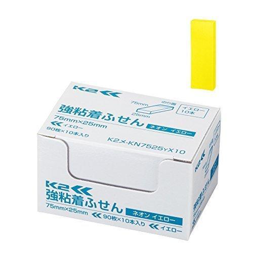 コクヨ 付箋 強粘着 K2 75mm×25mm ネオンカラー 90枚×10本 黄色 K2メ-KN7525YX10|yua-ray