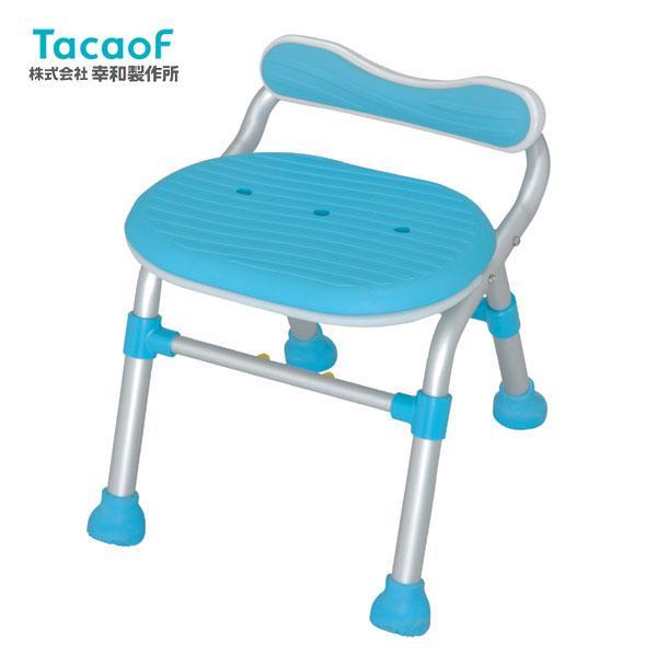 介護用風呂椅子 幸和製作所 テイコブコンパクトシャワーチェア 背付 低価格 SCM04 入浴 ローバック 半額
