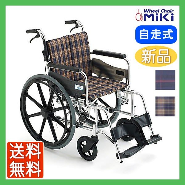 車椅子 ミキ MiKi ワイドタイプ レビューを書けば送料当店負担 当店は最高な サービスを提供します 自走用 KJP-2H 介護