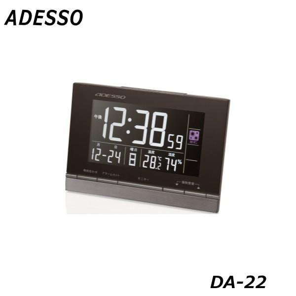 アデッソ お部屋快適 電波クロック 販売 DA-22 爆買いセール 別途料金にて名入れ対応可能