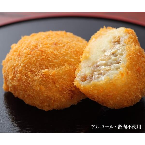 魔法のコロッケ (冷凍5個入り)|yuba-cheese