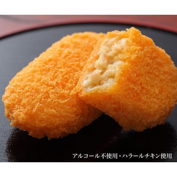 お豆腐コロッケ (冷凍5個入り) yuba-cheese