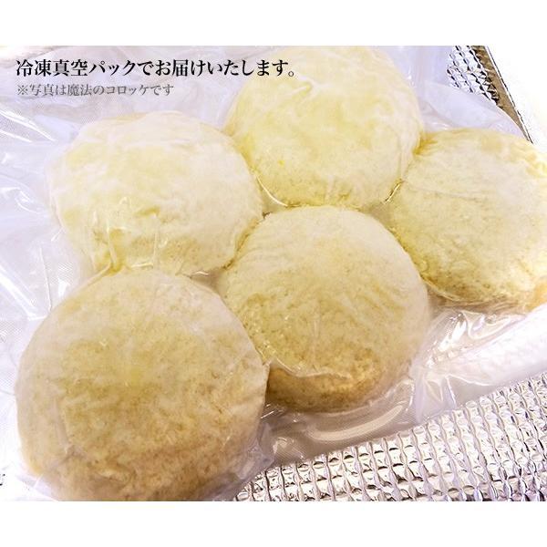 お豆腐コロッケ (冷凍5個入り) yuba-cheese 02
