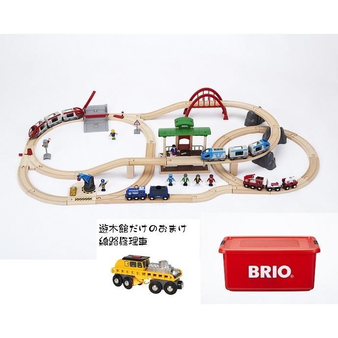 BRIO(ブリオ)2018クリスマス限定レールセット遊木館だけのおまけ付線路修理車33897(1800円)