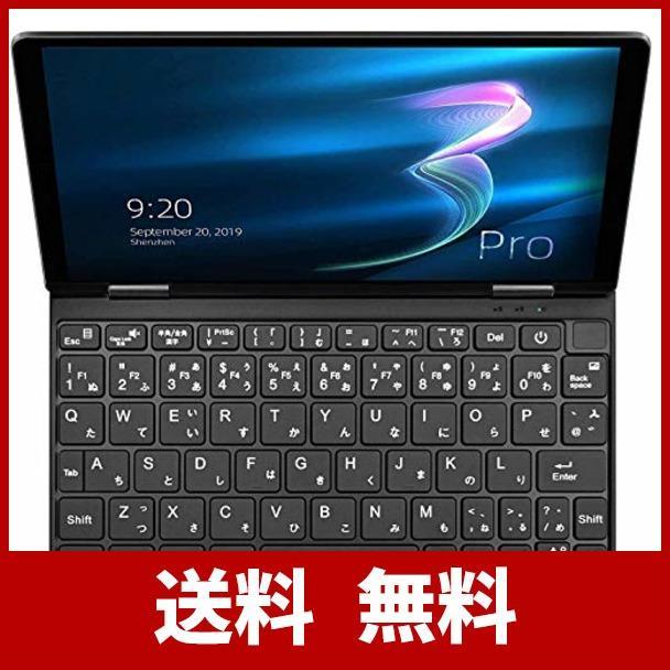 ONE-NETBOOK OneMix3 Pro ミニパソコン 日本語配列キーボード搭載 ( Intel Core i5-10210Y / 16GB R