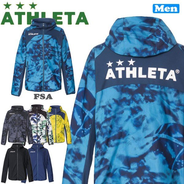 サッカーウェア アスレタ ATHLETA ストレッチトレーニング ジャケット フットサル ath-19ssあすつく